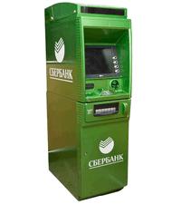 Иконка Сбер банкомата