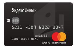 Иконка карты яндекс деньги