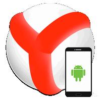 Иконка мобильный яндекс