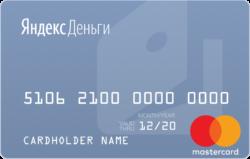 Иконка виртуальная карта Яндекс деньги