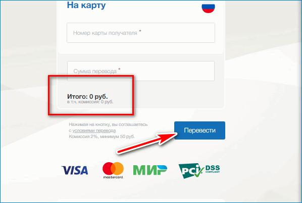Перевести Yandex