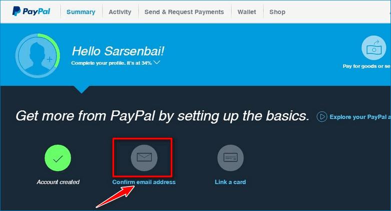 Подтверждение электронного адреса в платежной системе PayPal