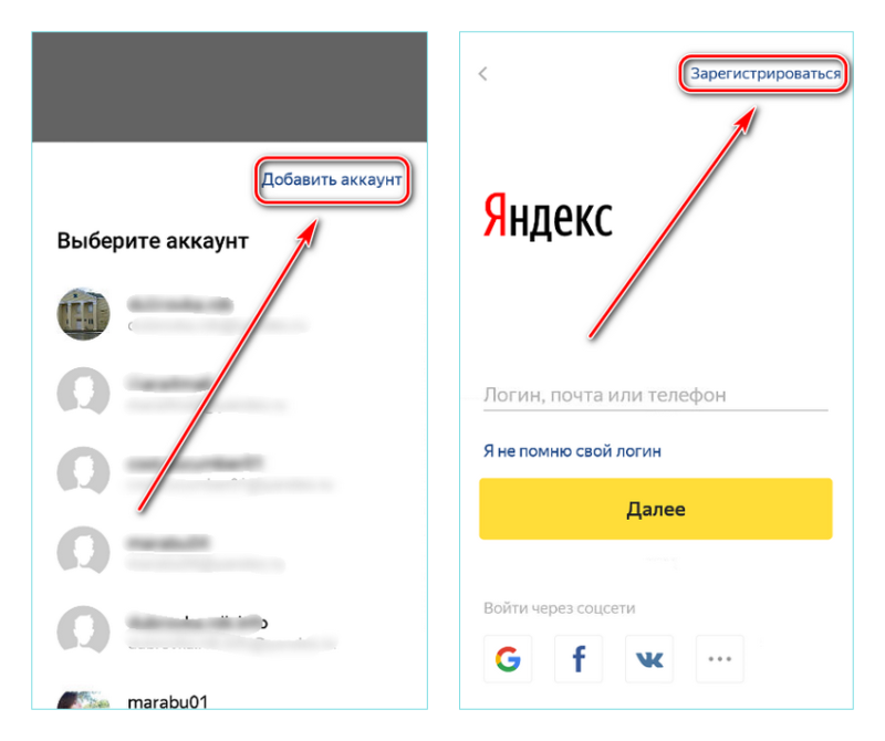 Создание нового аккаунта Яндекс деньги