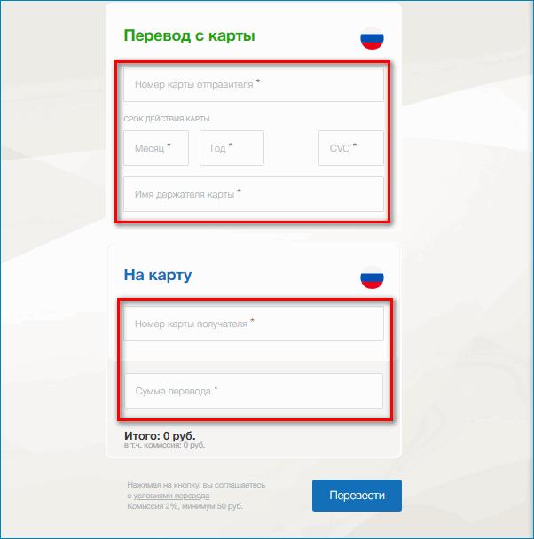 Укажите данные Yandex