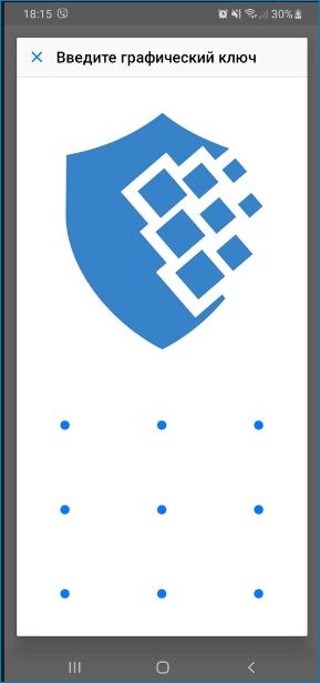 Введение графического ключа в Вебмани