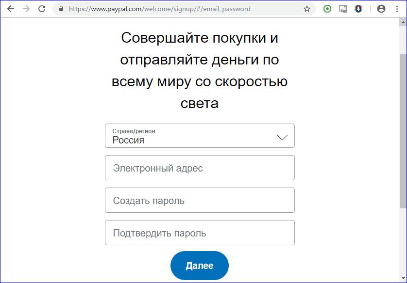 Первый шаг анкеты