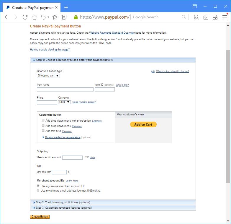 Форма создания кнопки для интеграции оплаты PayPal