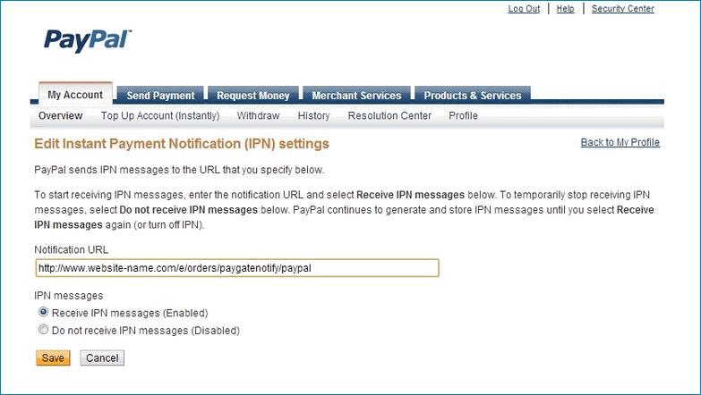 Настройка IPN уведомлений