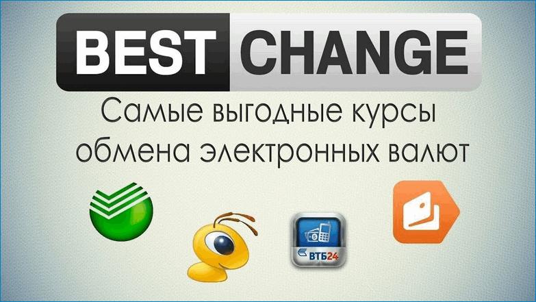 Онлайн обменники и электронные валюты