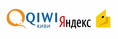 Qiwi иЯндексДеньги Логотипы