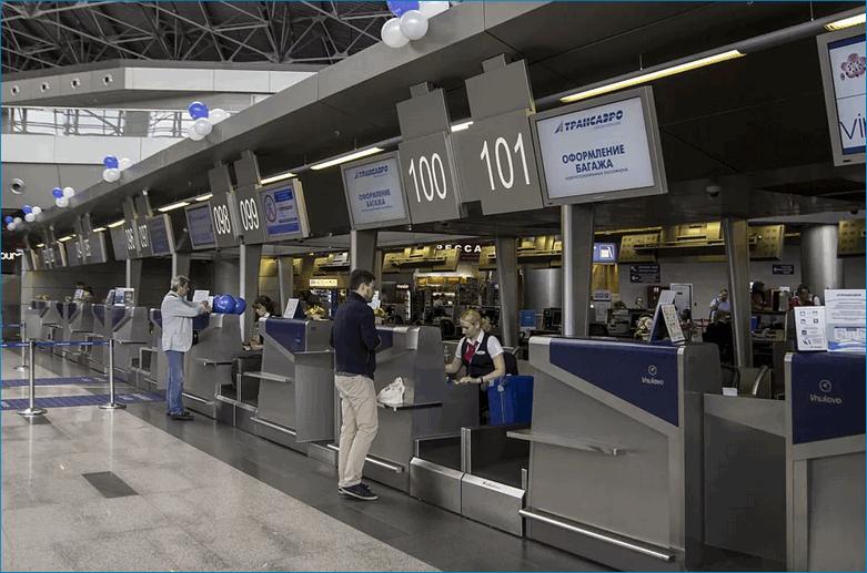 Регистрация на рейс в аэропорту