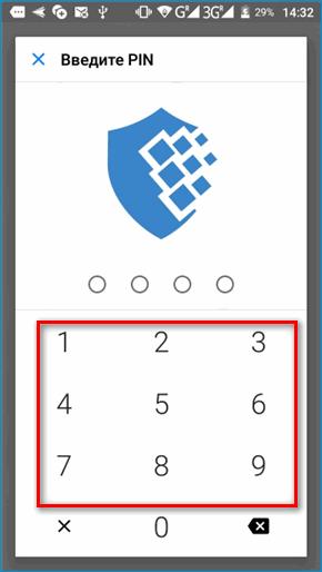 Установка пин кода в мобильном WebMoney Keeper