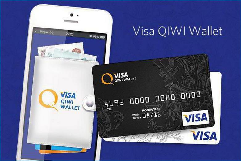 Варианты использования платежной системы Qiwi