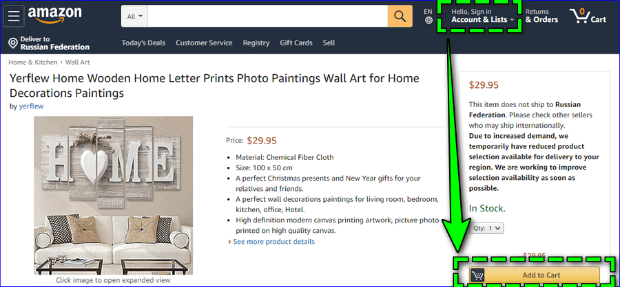 Amazon оформление заказа