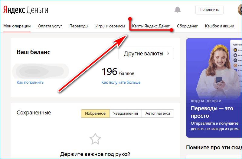 Кнопка карты Yandex