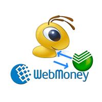 Лого вебмани