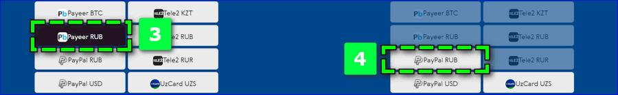 Обмен Payeer PayPal